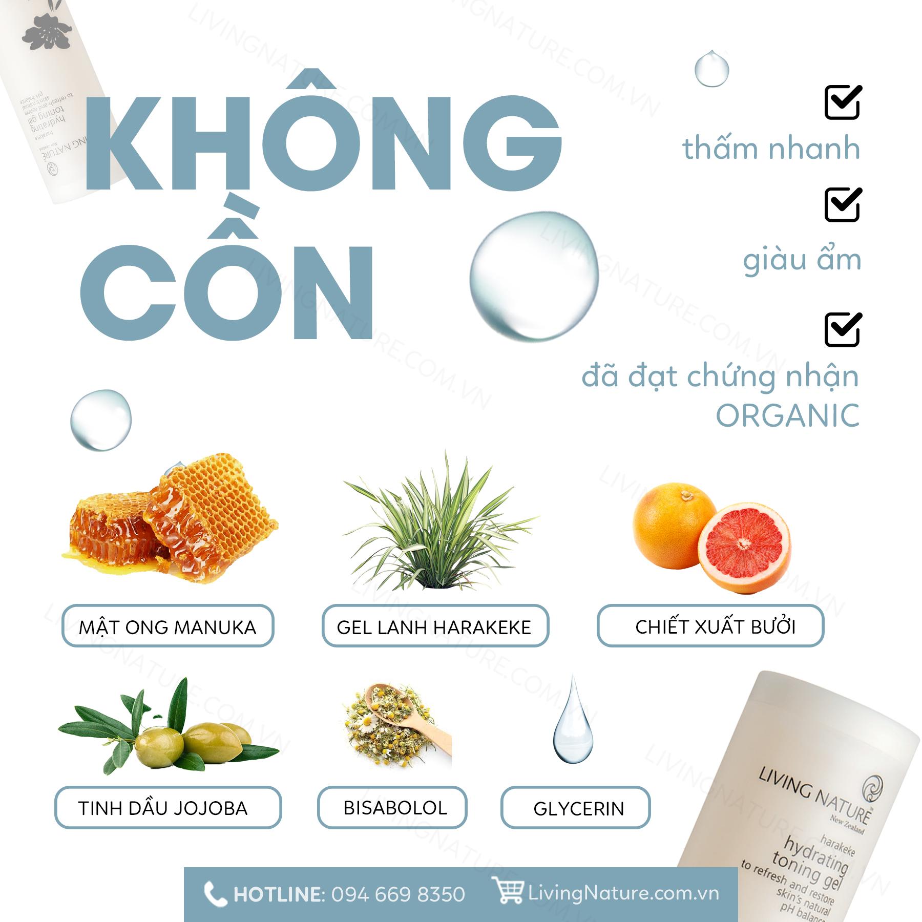 Hydrating Toning Gel - 'Gel cân bằng da' cần có của làn da dầu, dễ nổi mụn